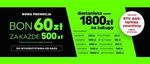 /neonet-promocja-60-zl-za-500-zl-201908