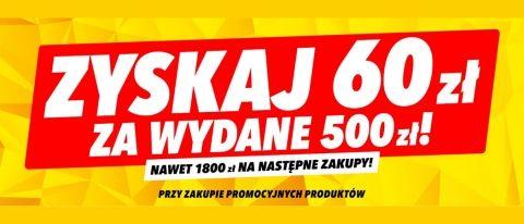 /media-expert-promocja-60-zl-za-kazde-wydane-500-zl-202002